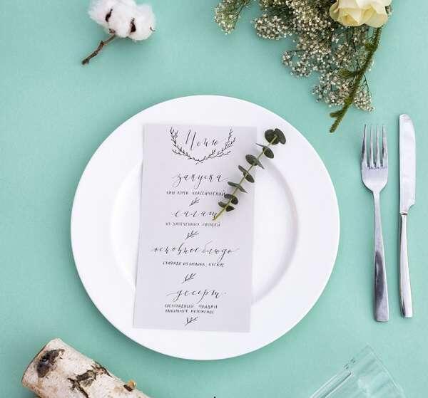 Menu đám cưới